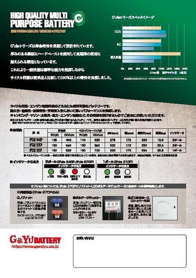 gyu_gcle2.jpg