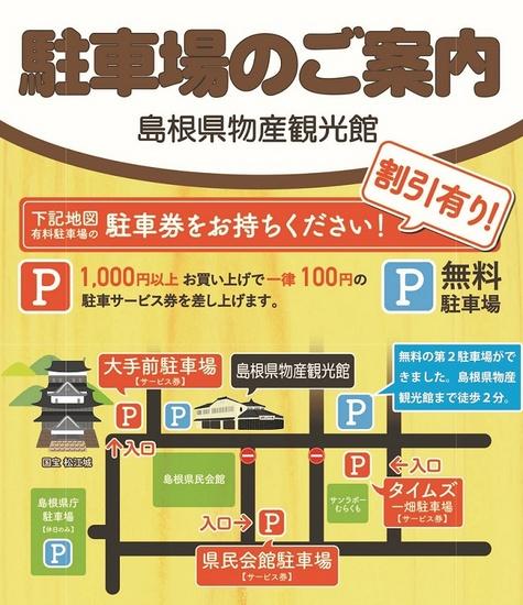 index__002.jpg